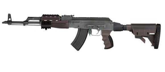 ATI AK-47 Stock