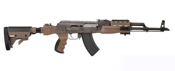 Ak-47 Stock