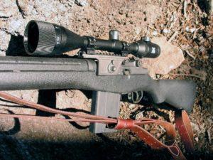 M1A/M14 Scope mount